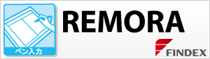 REMORA