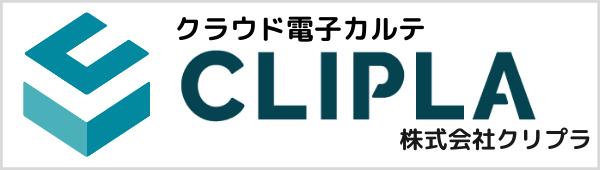 CLIPLA