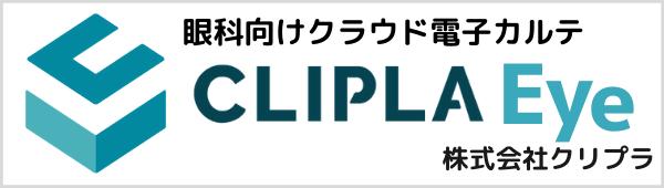 CLIPLA Eye